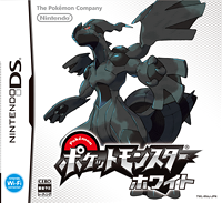 http://lurei.files.wordpress.com/2010/05/pokemon-white-boxart1.png