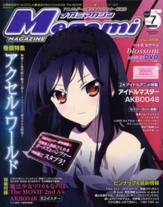 Megami-00