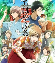 Chihayafuru second season