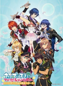 uta-no-prince-sama-maji-love-legend-star